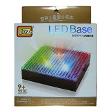 LOZ LED Baseplate [9910] - Building Set Occupation